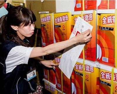 非食用猪油当食油  香港食卫局长称循刑事调查